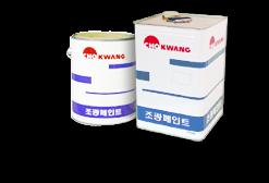 Tổng đại lý mua bán sơn epoxy chokwang tại đồng nai